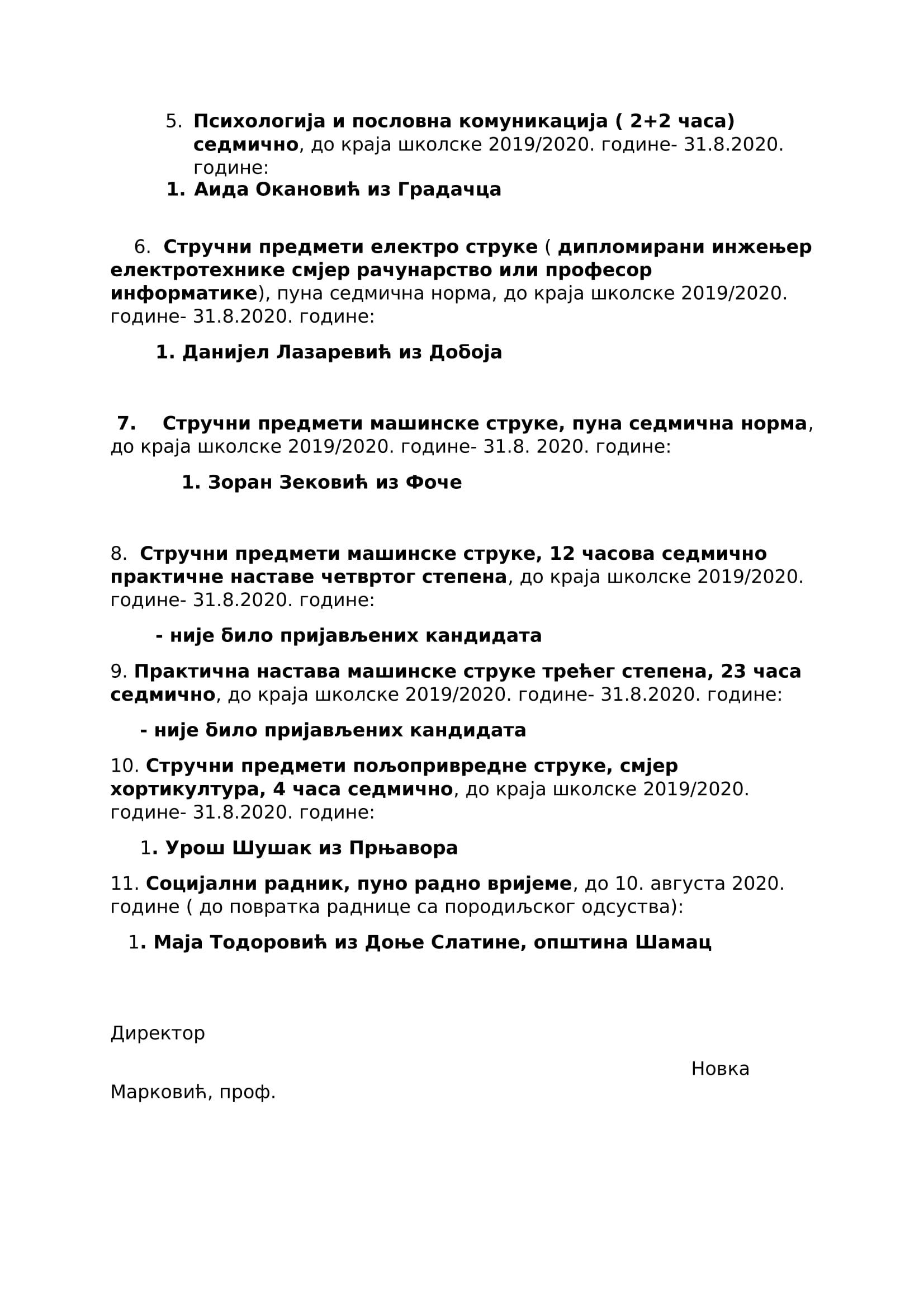 СПИСАК КАНДИДАТА КОЈИ ИСПУЊАВАЈУ УСЛОВЕ КОНКУРСА КОЈИ ЈЕ ОБЈАВЉЕН-2