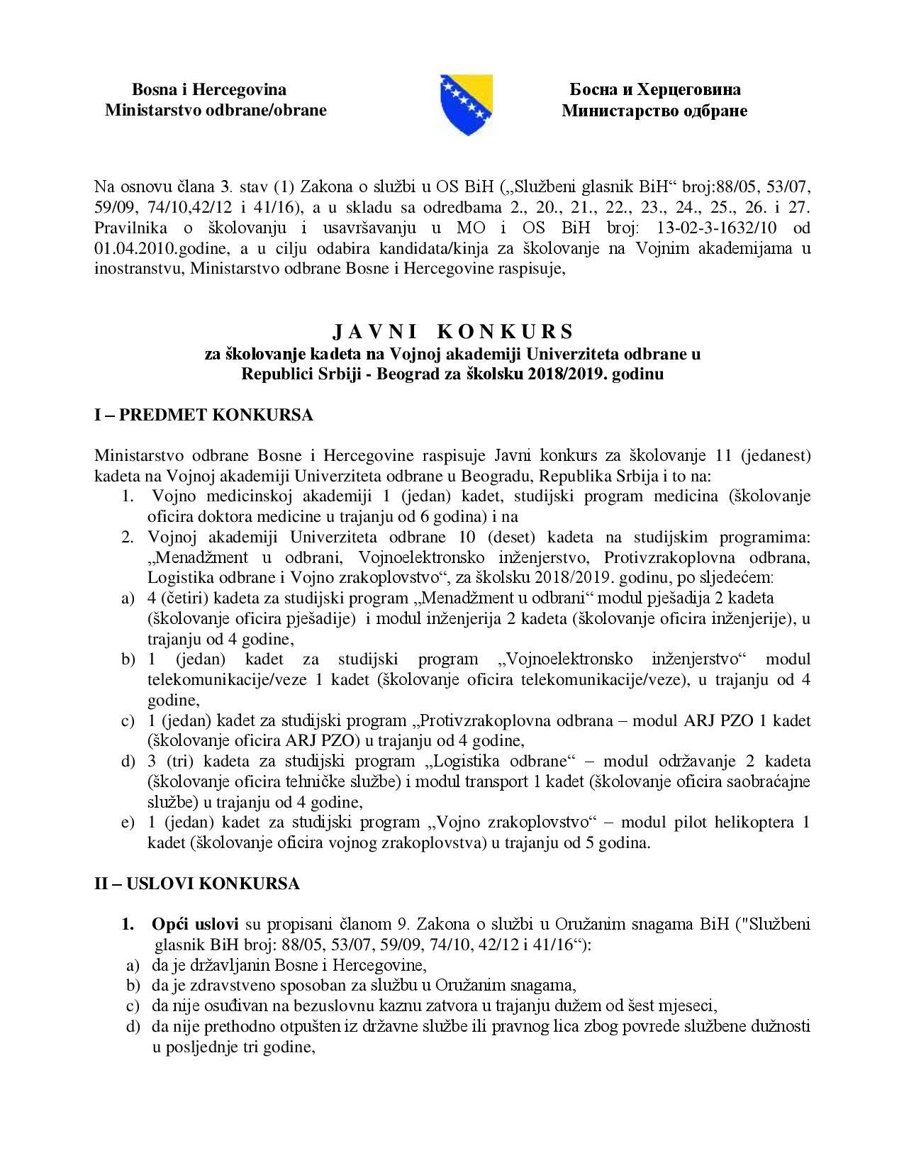 JAVNI KONKURS-page-001