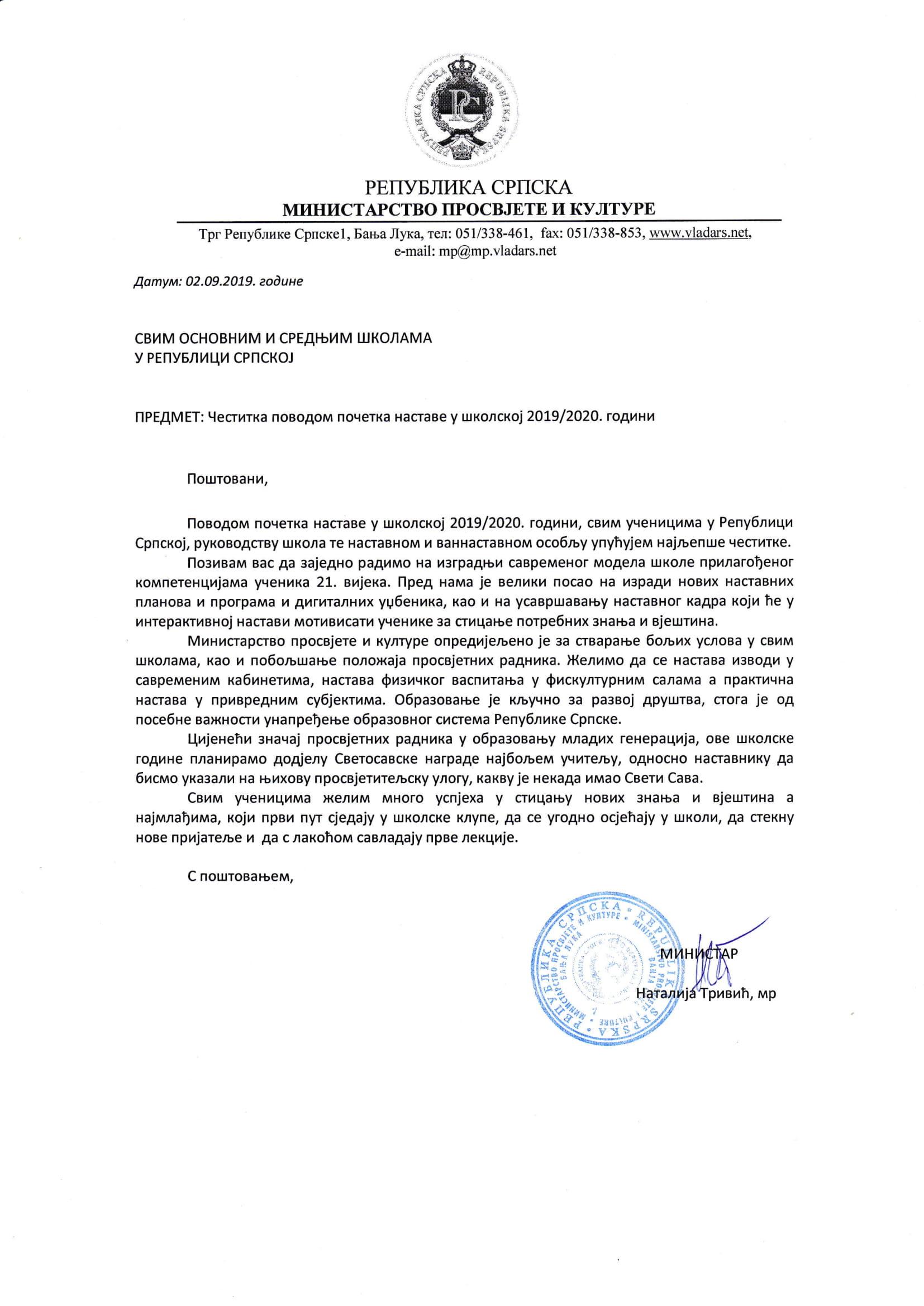 MPIK - Cestitka - 02.09.2019.-1
