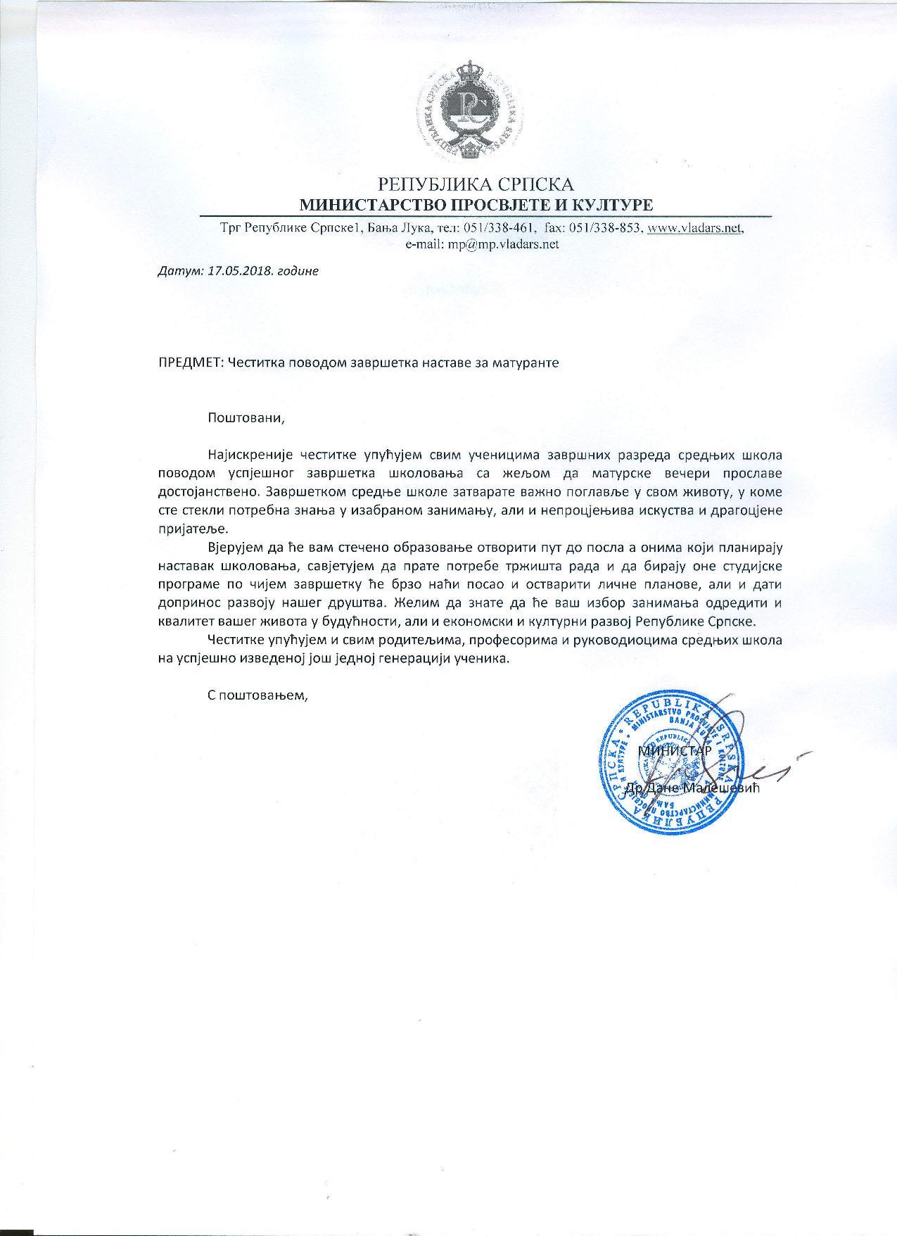 Ministarstvo prosvjete i kulture - cestitka maturantima-page-001