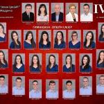 Pano IV2 28.04.2015